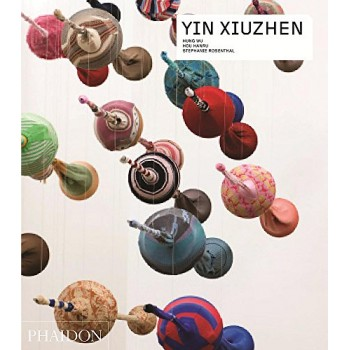 Yin Xiuzhen