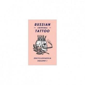 Russian criminal tattoo Vol 1