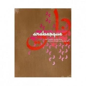 Arabesque: Graphic Design...