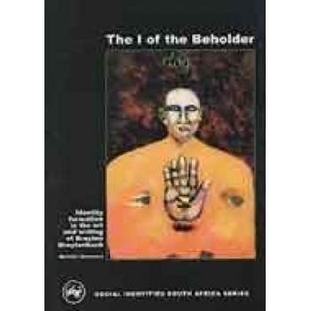 The I of the Beholder:...