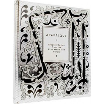 Arabesque 2: Graphic Design...