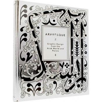 Arabesque 2: Graphic Design...