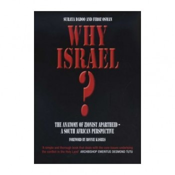 Why Israel? - The Anatomy...